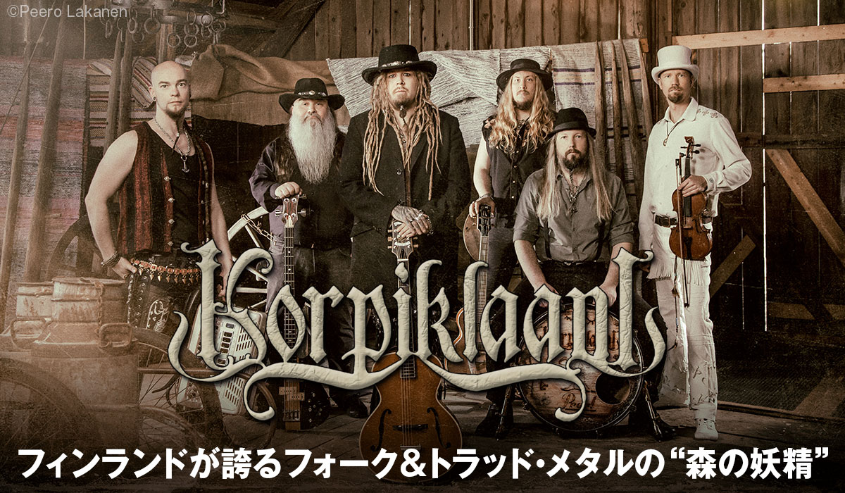 Korpiklaani photo by Peero Lakanen
