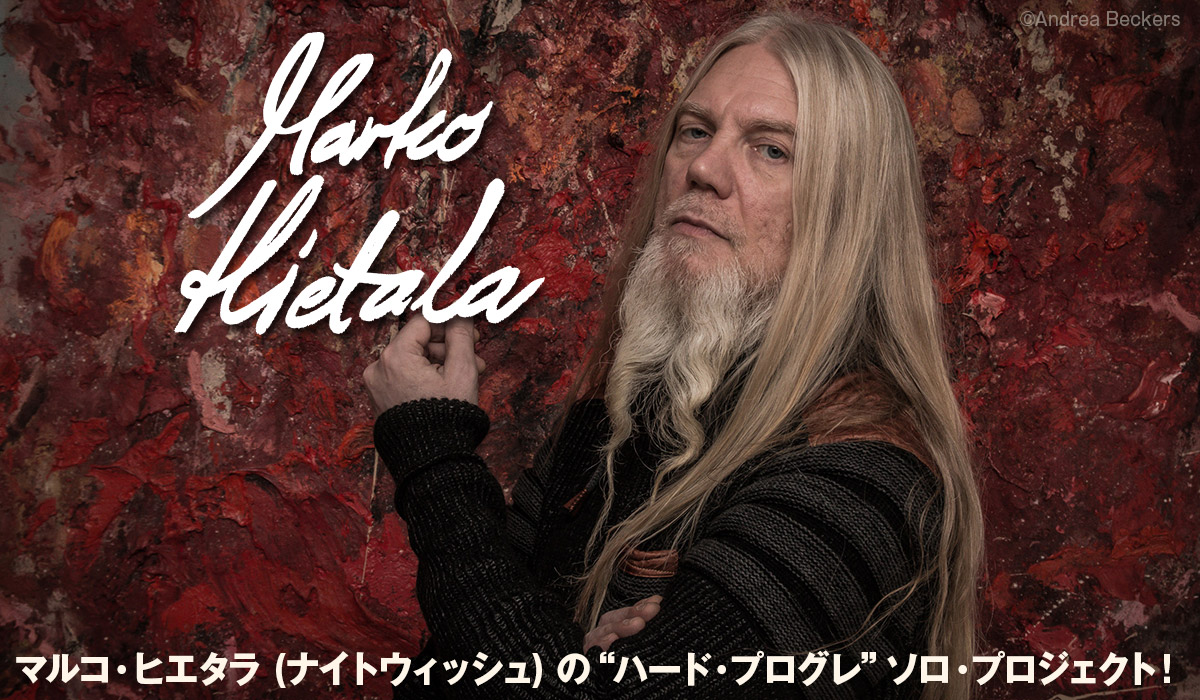 Marco Hietala photo by Andrea Beckers