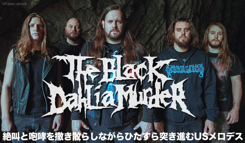 The Black Dahlia Murder photo by Karen Jerzyn