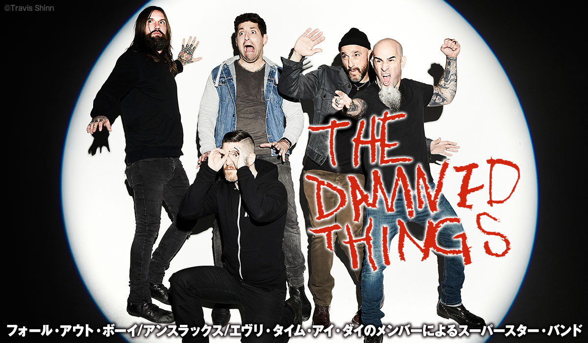 The Damned Things photo by Travis Shinn